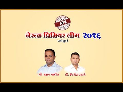 Kamlakar (40+) Bowling in Nerul Premier League 2016 Navi-Mumbai