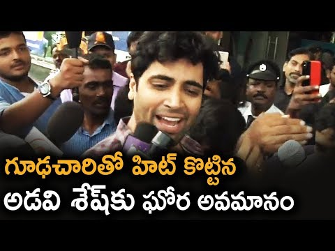 Adivi Sesh Comments On Tollywood Producer | Adivi Sesh New Movie Goodachari Review | Tollywood Nagar
