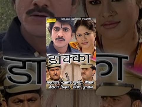 Haryanvi Full Film- Dakka | Uttar Kumar video