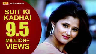 Download Suit Ki Kadhai | New Haryanvi Top Song | Manjeet Panchal, Anjali Raghav 3Gp Mp4