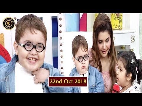 Good Morning Pakistan - Ahmed Shah - Top Pakistani Show