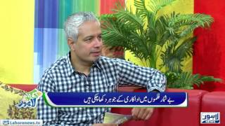 Jaago Lahore Episode 98 - Part 3/4 - 26 May 2017