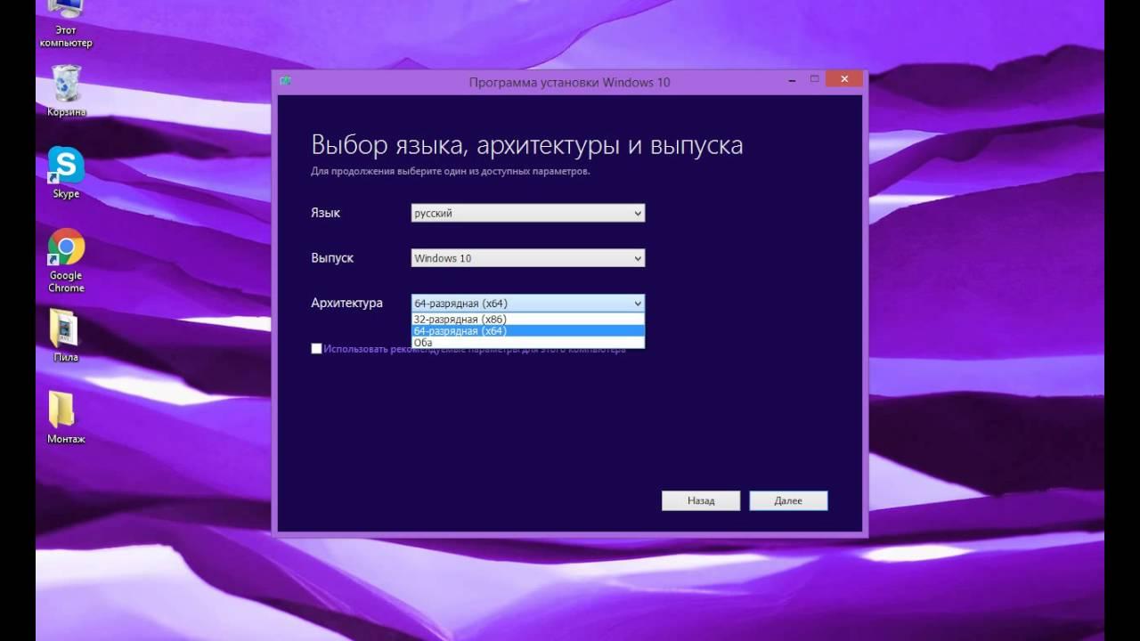 Как сделать загрузочную флешку windows 10 в uefi 192