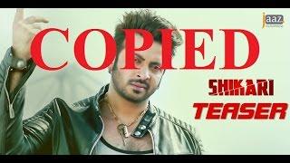 শিকারি মুভির উপর নকলের অভিযোগ  | Shakib Srabonti Shikari Movie Teaser & Background Music Copied !