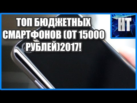 Смартфон с алиэкспресс за 15000