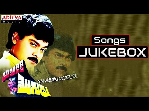 Yamudiki Mogudu Full Songs Jukebox | 25 Years Celebrations video
