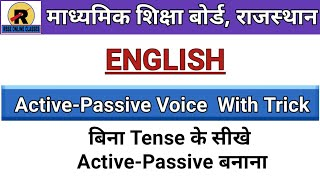 "RBSE/BSER CLASS-10TH ENGLISH ""ACTIVE-PASSIVE VOICE"""