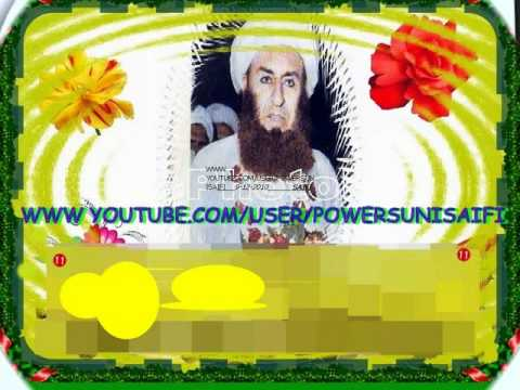 Aqa (s.a.w.w) Ab Tu Sirf App Ka Intazar Hy. Saifi Naat -must See video