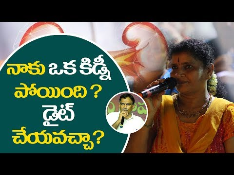 Veeramachaneni Diet | Public Doubts Clarifications | How to cure kidney problems | Telugu Tv Online