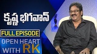 Comedian Krishna Bhagavan | Open Heart With RK Full Episode | ABN Telugu