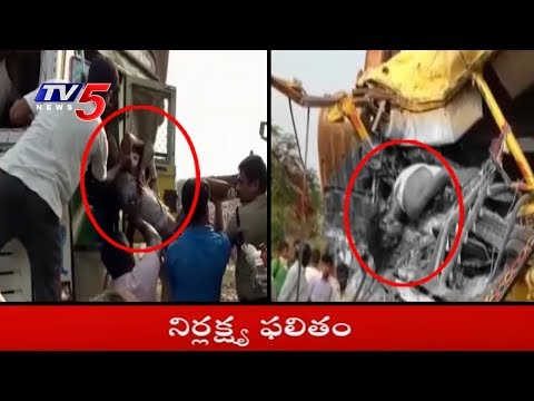 10 Minutes 50 News | 23rd May 2018 | TV5 News