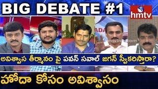 Debate On