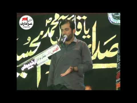 Allama Imran Abbas Qummi | Jalsa 9 March 2018 | Jalsa Zakir Qazi Waseem Abbas