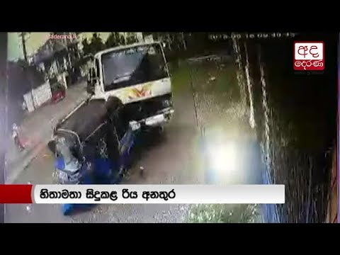 motor accidents occu|eng