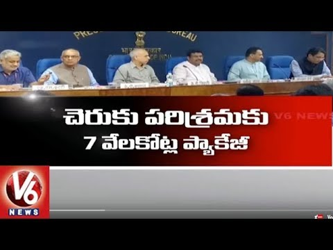 Centre To Announce Rs 7,000 Crore Bailout To Help Sugarcane Farmers | V6 News