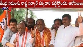 టీఆర్ఎస్ పై నిప్పులు చెరిగిన బీజేపి నేతలు | TS BJP President Laxman Fires On KCR