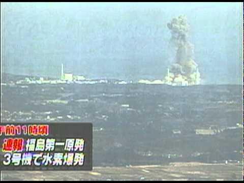 3号機核爆発