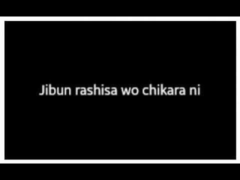 Little by little - Kanashimi wo yasashisa ni (Lyrics)