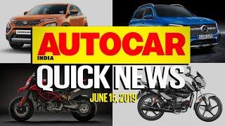 XUV300 AMT, Mercedes-Benz GLB, Ducati Hypermotard 950 & more | Quick News | Autocar India