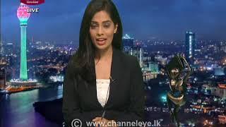 2020-08-22   Channel Eye English News 9.00 pm
