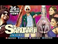 Download Lagu Sardaar Ji | Hindi Movies 2019 Full Movie | Diljit Dosanjh Movies | Neeru Bajwa | Comedy Movies