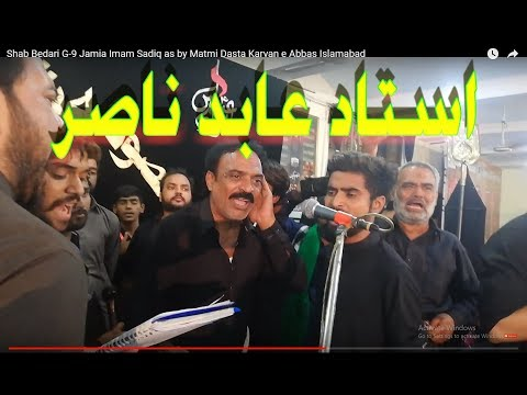 Ustad Abid Nasir Karbal Kay Shaheedo Mera Burqa Bachao