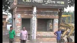 Somoy TV News, 10 AM, 9 december 2013, Bangladesh Latest News
