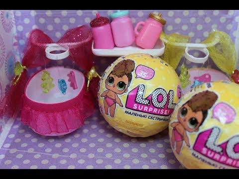 Детская комната для кукол ЛОЛ 3 серия Конфетти Поп LOL сюрприз! Малышки сестрёнки.