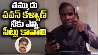 KA  Paul Comment on janasena pawan kalyan | pawan kalyan latest news | Filmylooks