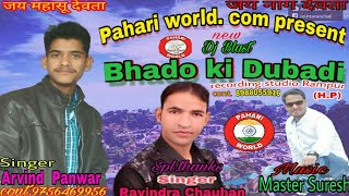 download lagu Bhado Ki Dubadi Dj Song 2017  Arvind Panwar gratis