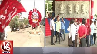 All Arrangements Set For CPM Mahasabhalu At RTC Kalyana Mandapam | Hyderabad