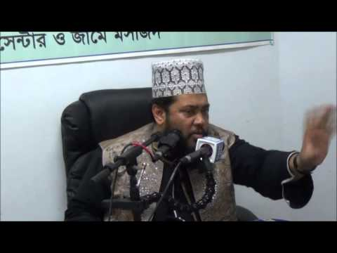 Bangla Waz  By Maulana Tarek Munawar At Jackson Heights Islamic Center & Masjid, Ny Date 30-may-2014 video