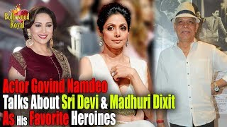 Actor Govind Namdeo Talks About Sri Devi & Madhuri Dixit As His Favorite Heroines