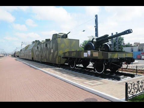 Бронепоезд Тульский рабочий на запасном пути в Туле | Armored train
