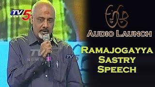 ramajogayya-sastry-speech-nithin-samantha-trivikram-a-aa-audio-launch-tv5-news
