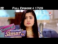 Sasural Simar Ka - 3rd February 2017 - ससुराल सिमर का - Full Episode (HD) thumbnail