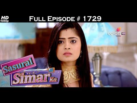 Sasural Simar Ka - 3rd February 2017 - ससुराल सिमर का - Full Episode (HD) thumbnail