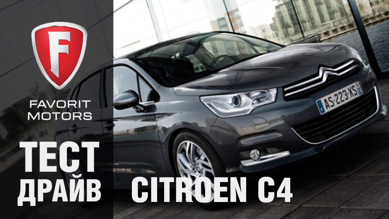 Citroen C4 — новости, фото, видео, тест-драйвы — Motor