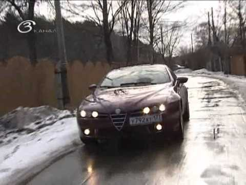 AlfaRomeo Brera, тест-драйв