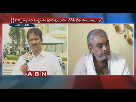 TDP Leader Sai Babu Face To Face Over Ramana Dikshithulu Allegations