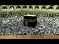 قناة القرآن الكريم -  بث مباشر MP3