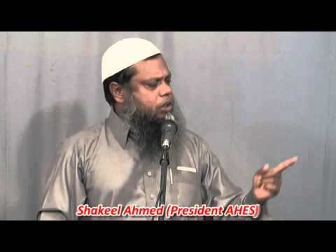 Dekha Jayega by Shakeel Ahmed President AHES