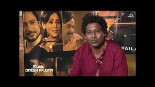 Interview of Music Director - Dinesh Arjuna | Ardhangini - Ek Ardhsatya - Film |