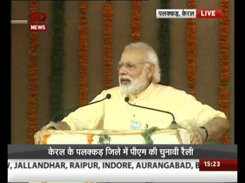 PM Narendra Modi addresses election rally in Palakad, Kerala