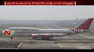Government Put Air India For Sale | No one Shows Interest In Buying Air India | NTV
