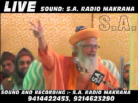 Part 2 Sayed Hashmi Miya New Taqreer (17-11-2013) Makrana Live Programme Sound And Recording S.a. Ra video