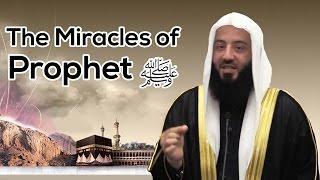 Miracles of The Prophet صل الله عليه وسلم    Ustadh Wahaj Tarin