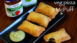 pizza puff recipe | pizza mcpuff recipe | mcdonald's veg pizza mcpuff