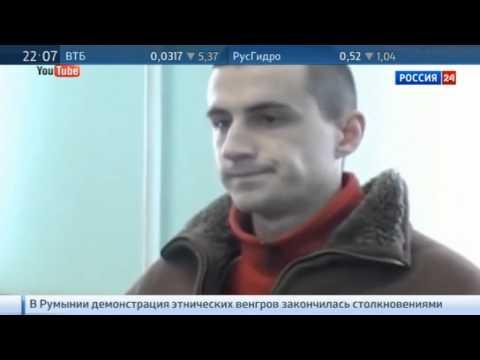 12.03.14 - Хакеры рассекретили планы по срыву референдума в Крыму
