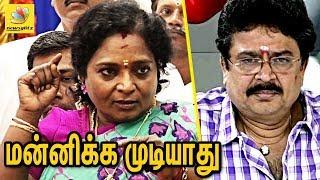BJP Leader Tamilisai talks about SV Sekar Controversy | Kanimozhi
